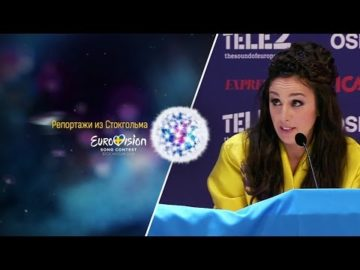 StarBro: Foreign media  about Jamala and her chance to win (Eurovision 2016)